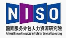 国家服务外包人力资源研究院