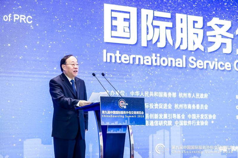 1-商务部副部长王炳南