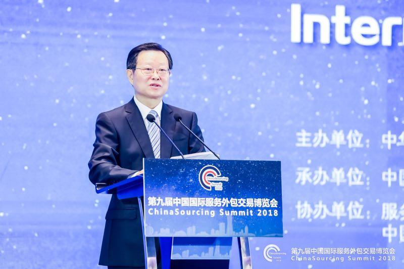 4-杭州市人民政府副市长谢双成